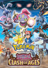 Pokemon Movie 18: Hoopa and the Clash of Ages