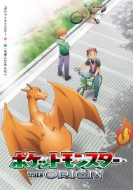 Pokemon: The Origin image