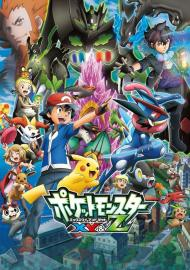 Pokemon XY & Z Specials