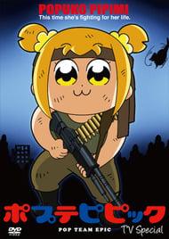 Best Kamikaze Douga anime   Anime-Planet