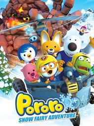 Porong Porong: Snow Fairy Adventure