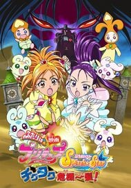 Pretty Cure Splash Star Tic-Tac Crisis Hanging by a Thin Thread!