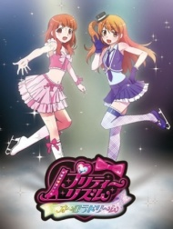 Pretty Rhythm: Aurora Dream Specials