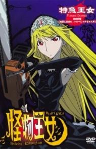 Watch Afro Samurai Resurrection Episode 0 ... - Anime-Planet