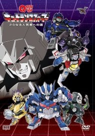 Q Transformers: Return of the Mystery of Convoy II