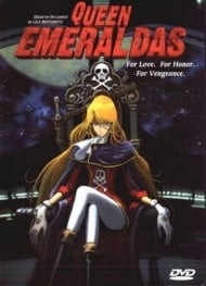 Queen Emeraldas image