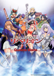 Queen's Blade: Rebellion Specials