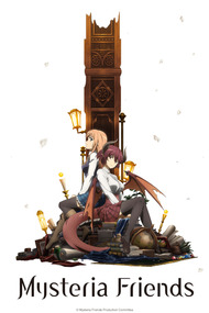 Rage of Bahamut: Manaria Friends