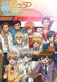 Rainy Cocoa 2nd Season