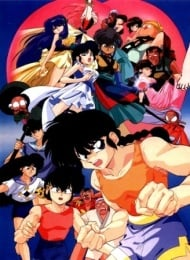 Ranma 1/2: The Movie 2 - Nihao My Concubine