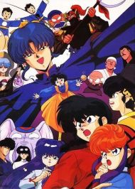Ranma 1/2: The Movie - Big Trouble in Nekonron, China