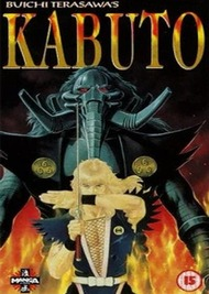 Raven Tengu Kabuto: The Golden-Eyed Beast