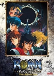 Ronin Warriors: The Legend of the Inferno Armor