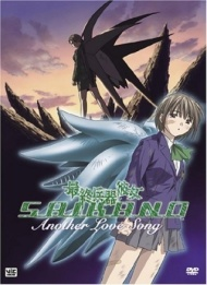 Saikano: Another Love Song
