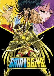 Saint Seiya Movie 2: The Heated War of the Gods