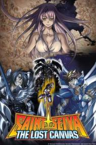Saint Seiya: The Lost Canvas - Meiou Shinwa 2nd Chapter