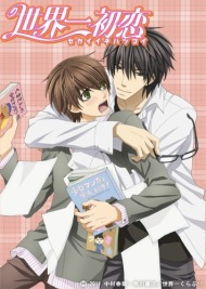 Sekai-ichi Hatsukoi: World's Greatest First Love