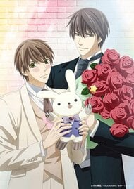 Sekai-ichi Hatsukoi: World's Greatest First Love ~Proposal-hen~