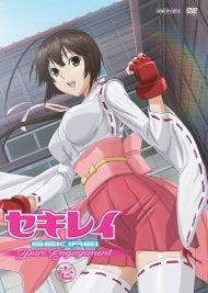 Sekirei ~Pure Engagement~ Special