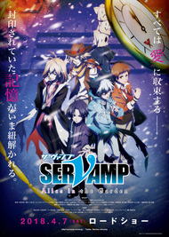 Servamp Movie: Alice in the Garden