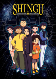 Shingu: Secret of the Stellar Wars image