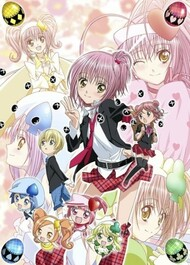 Shugo Chara Party! image