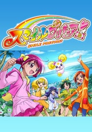 Smile Pretty Cure! image