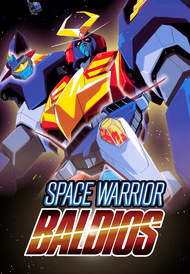 Space Warrior Baldios