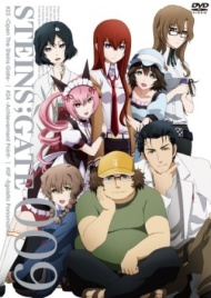 Steins;Gate Special image