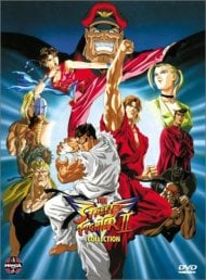 Street Fighter II V image