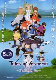 Tales of Vesperia ~The First Strike~