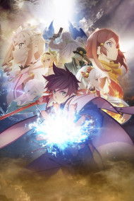 Tales of Zestiria: The X - Age of Chaos