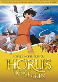Adventures of Horus: Prince of the Sun