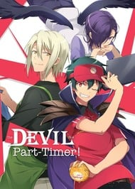 The Devil is a Part-Timer! image