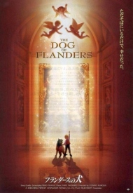 The Dog of Flanders Movie