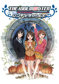 The IDOLM@STER: Cinderella Girls Second Series