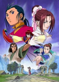 Legend of the Condor Hero image