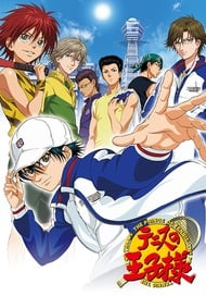 Prince of Tennis: Another Story ~Kako to Mirai no Message~