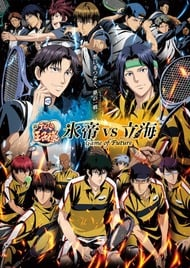 The Prince of Tennis II: Hyoutei vs Rikkai - Game of Future