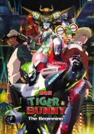 Tiger & Bunny the Movie: The Beginning image