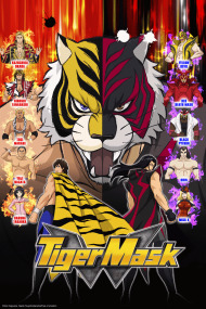 Tiger Mask (Shinsaku)