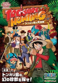 One Piece Manga | Anime-Planet