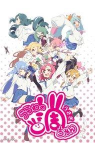 Sakura Internet Anime Planet
