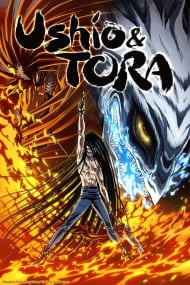 Ushio and Tora TV (2016)