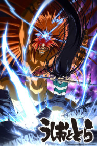 Ushio and Tora TV