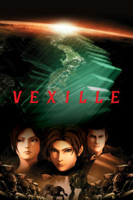 Vexille: 2077 Isolation of Japan