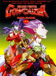 Voltage fighter gowcaizer 3 ova anime 1997 - 1 part 5