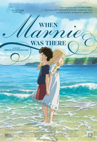 When Marnie Was There Main Image