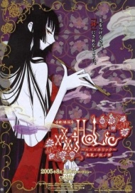 XXXHOLiC the Movie: A Midsummer Night's Dream image