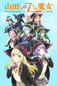Yamada-kun and the Seven Witches TV